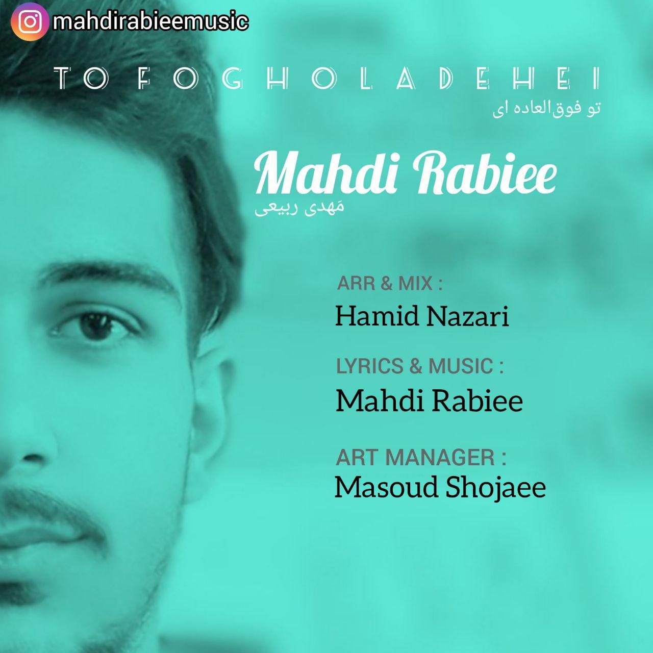 Mahdi Rabiee – To Fogholadehei