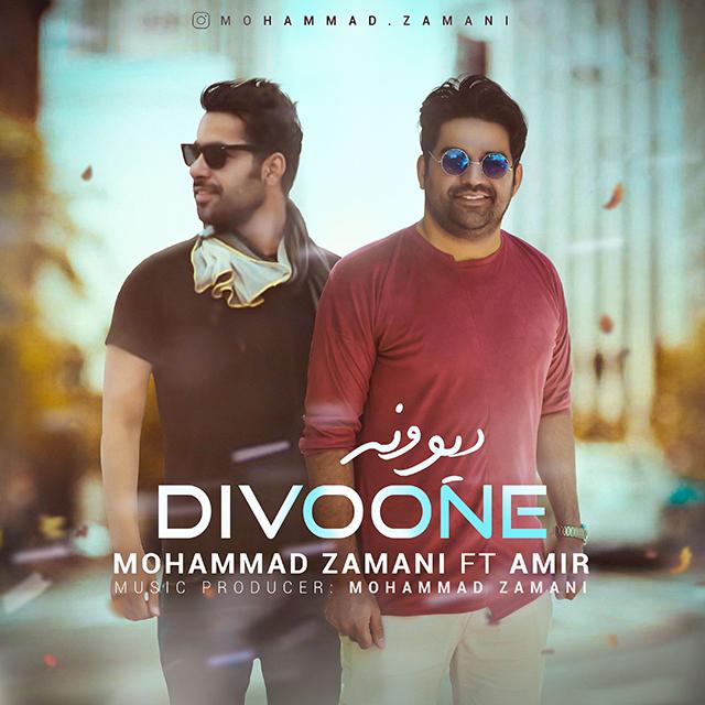 Mohammad Zamani & Amir – Divooneh