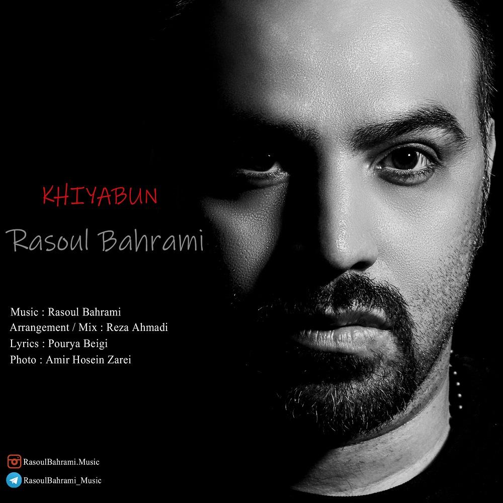 Rasoul Bahrami – Khiyabun