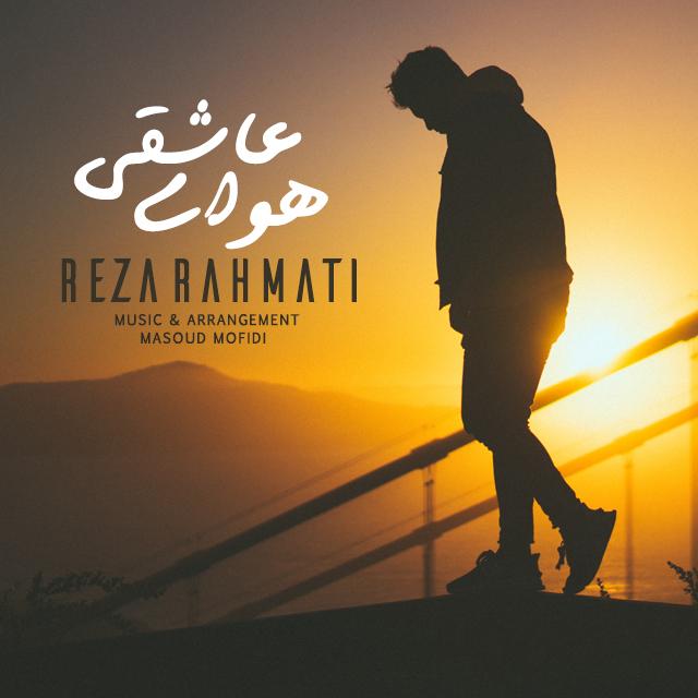 Reza Rahmati – Havaye Asheghi