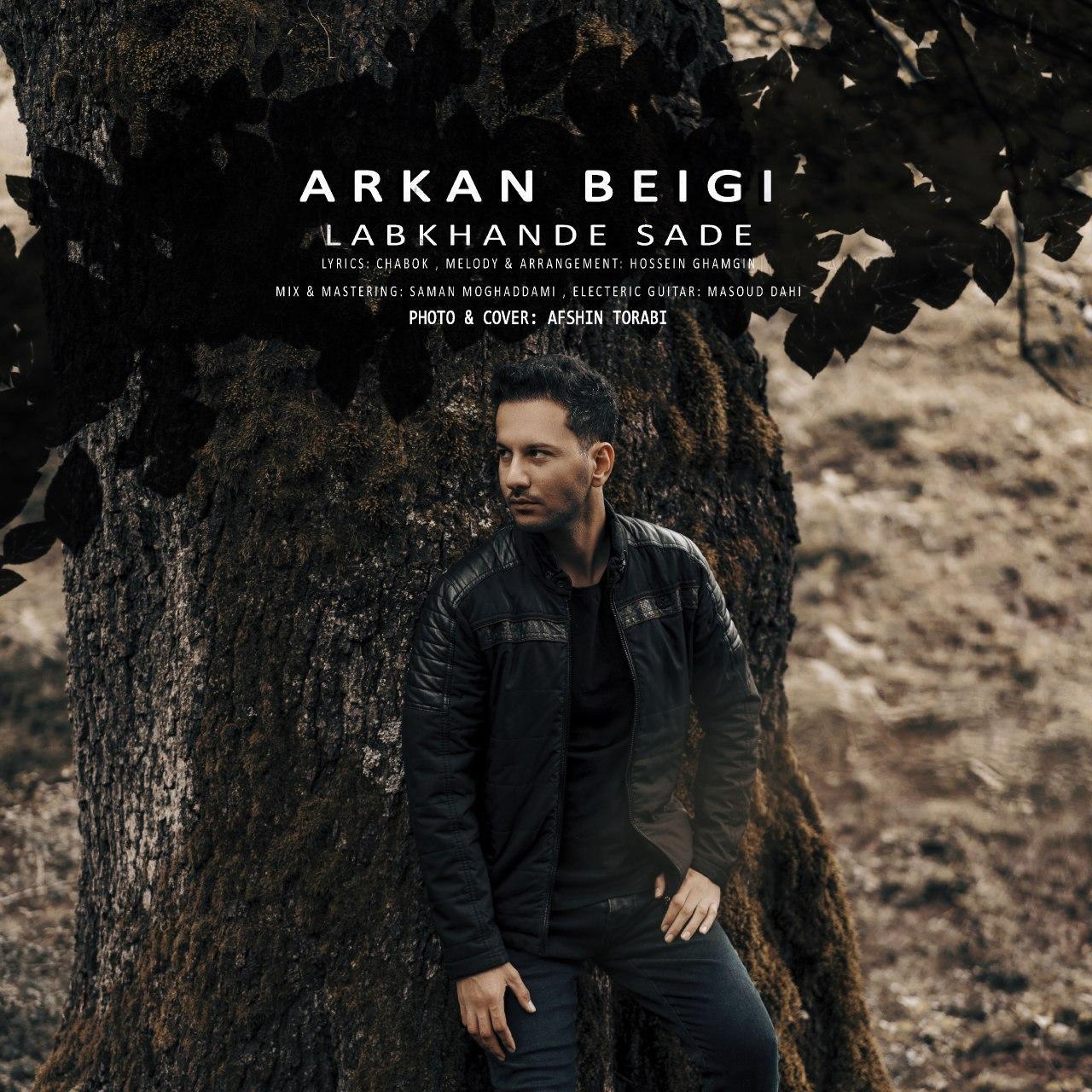 Arkan Beigi – Labkhande Sade