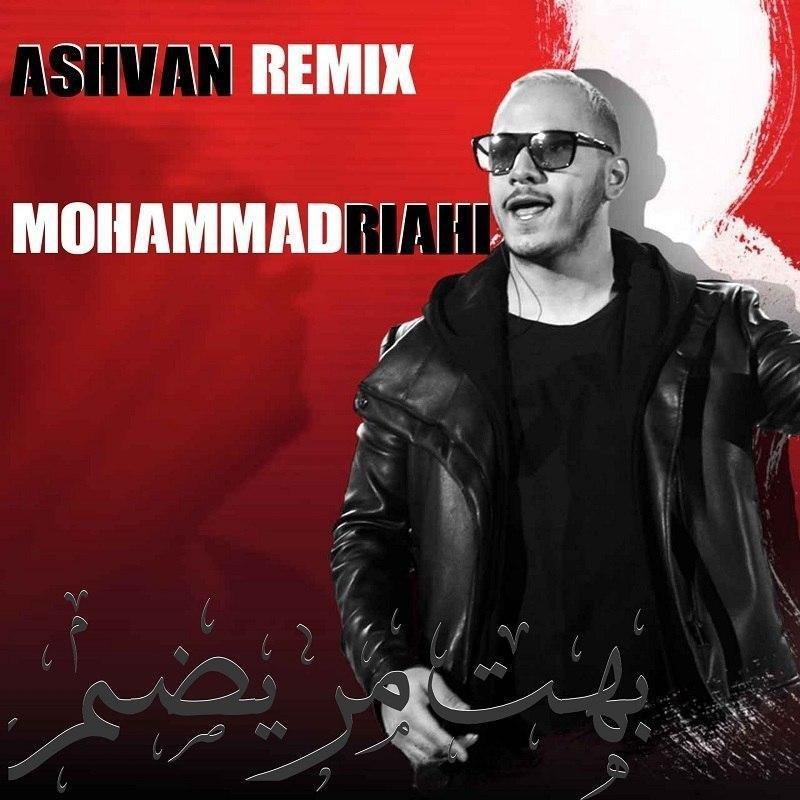 Ashvan – Behet Marizam (Mohammad Riahi Remix)