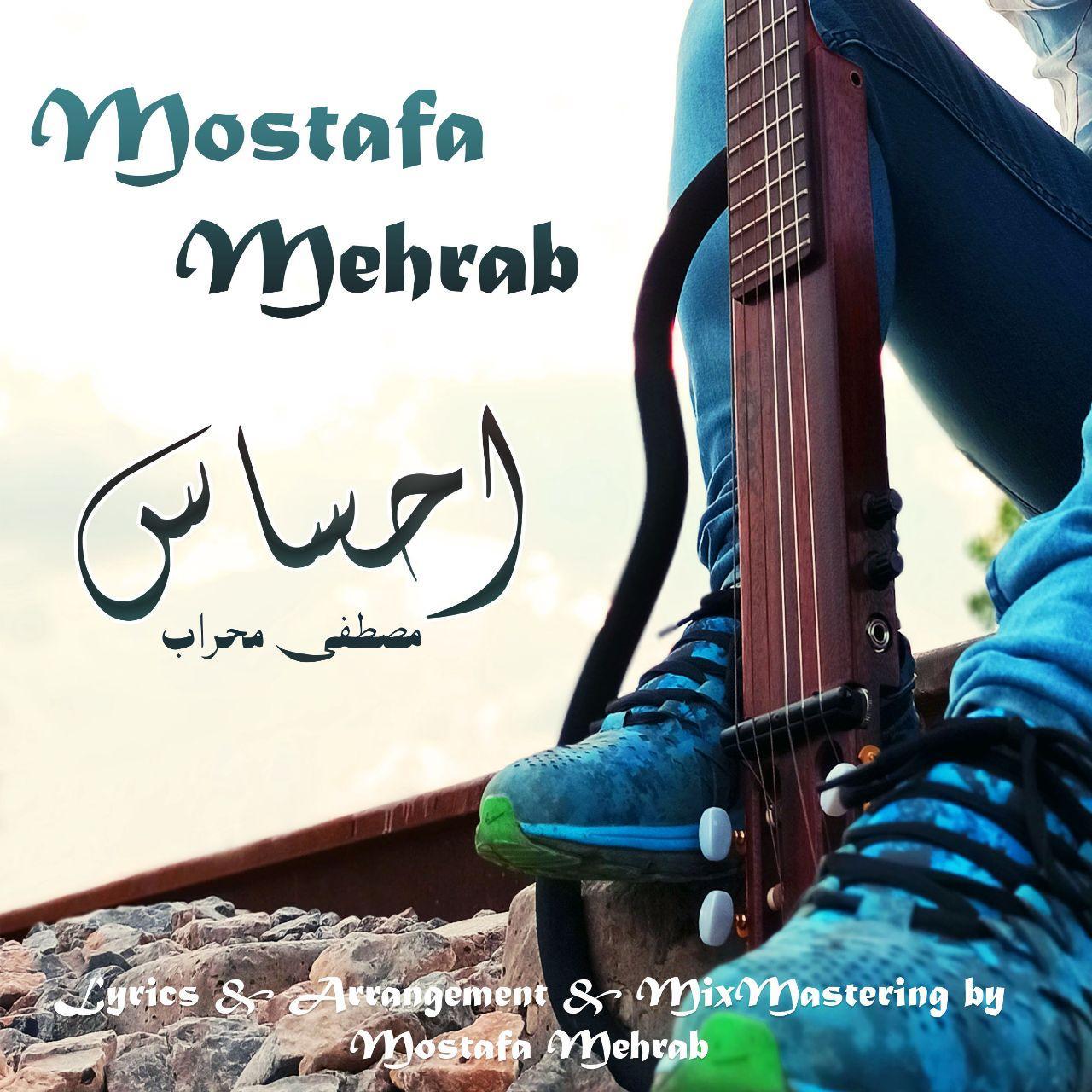 Mostafa Mehrab – Ehsas