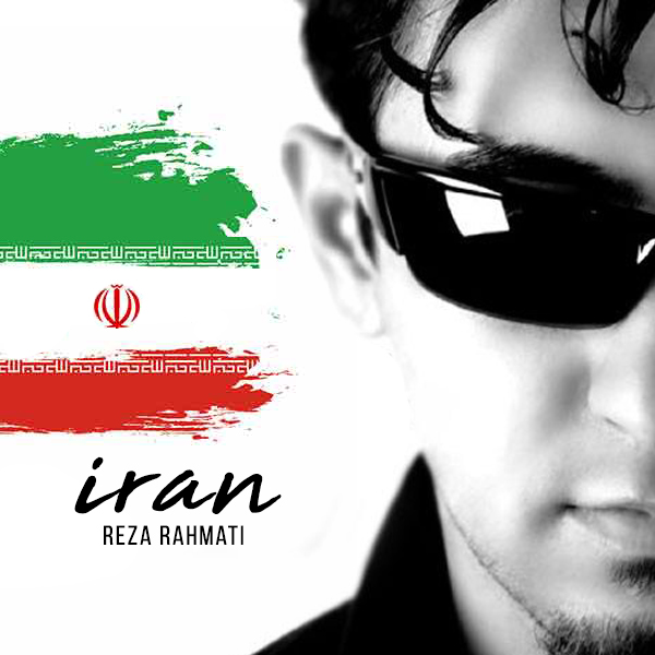 Reza Rahmati – Iran