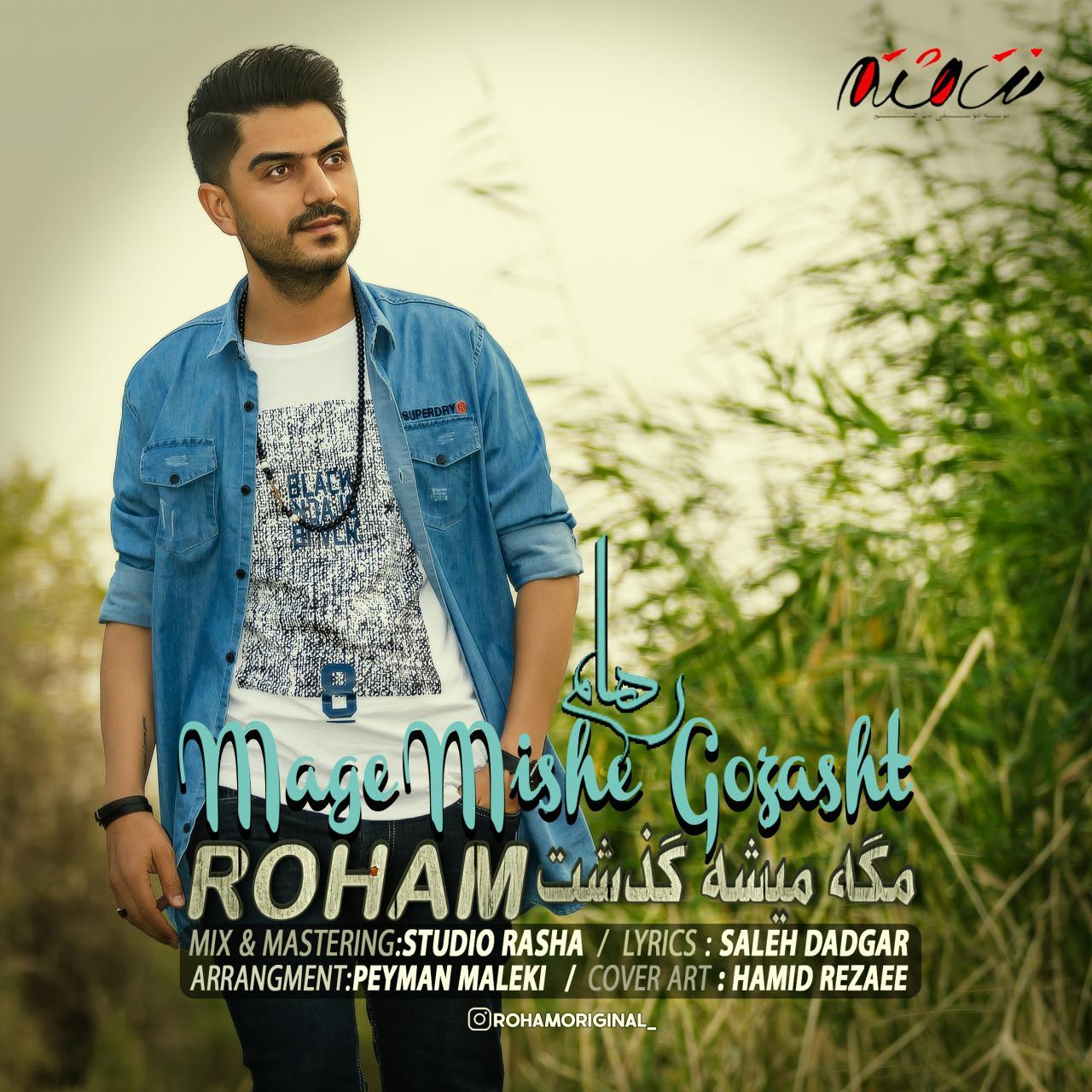 Roham – Mage Mishe Gozasht