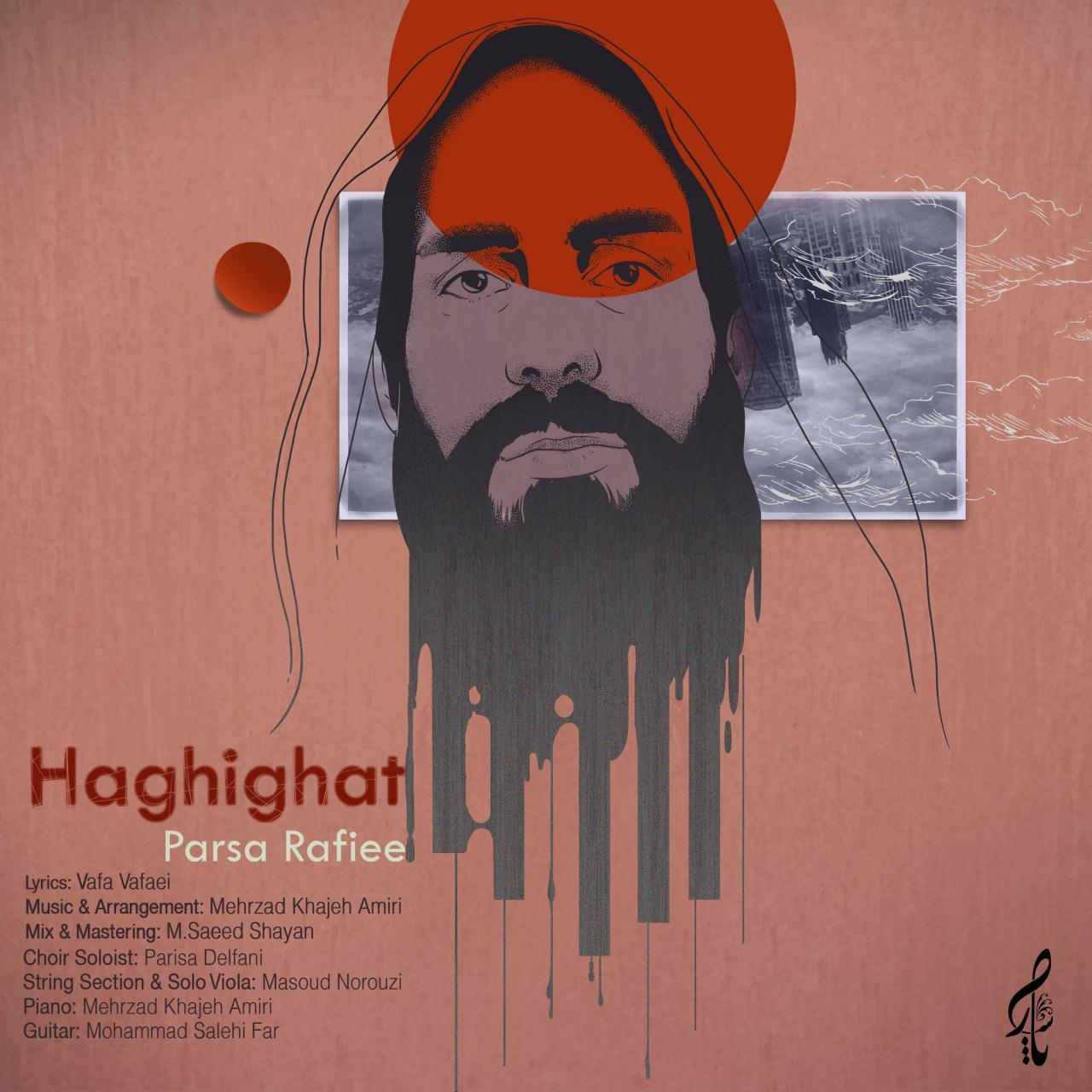 Parsa Rafiee – Haghighat