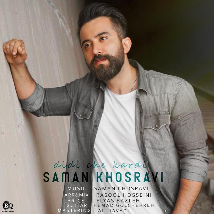 Saman Khosravi – Didi Che Kardi