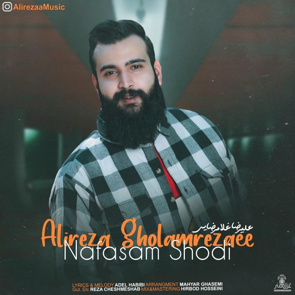 Alireza Gholamrezaee – Nafasam Shodi