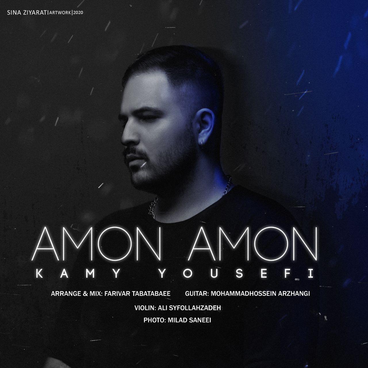 Kamy Yousefi – Amoon Amoon
