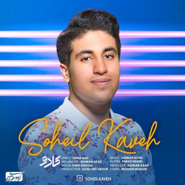 Soheil Kaveh – Kado