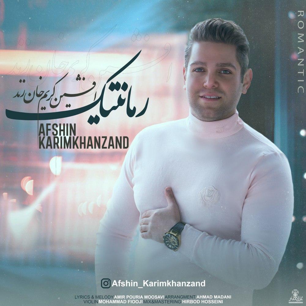 Afshin Karimkhanzand – Romantic