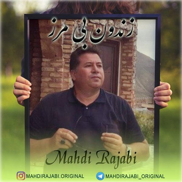 Mahdi Rajabi – Zendoone Bi Marz