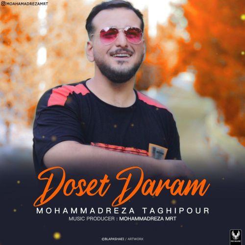 MohammadReza TaghiPour – Dooset Daram
