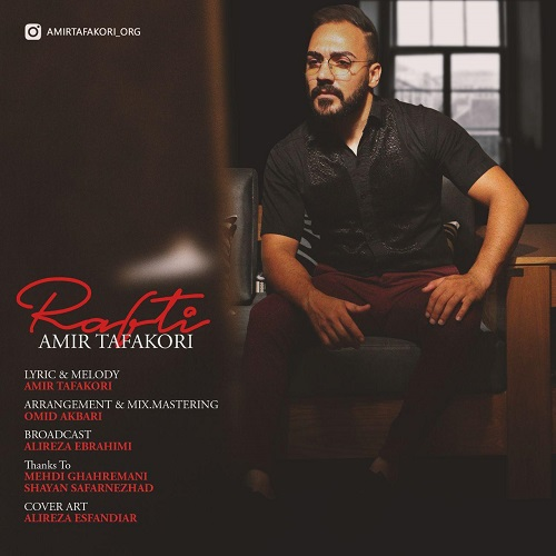Amir Tafakori – Rafti