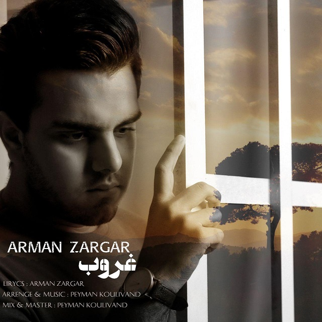 Arman Zargar – Ghooroob