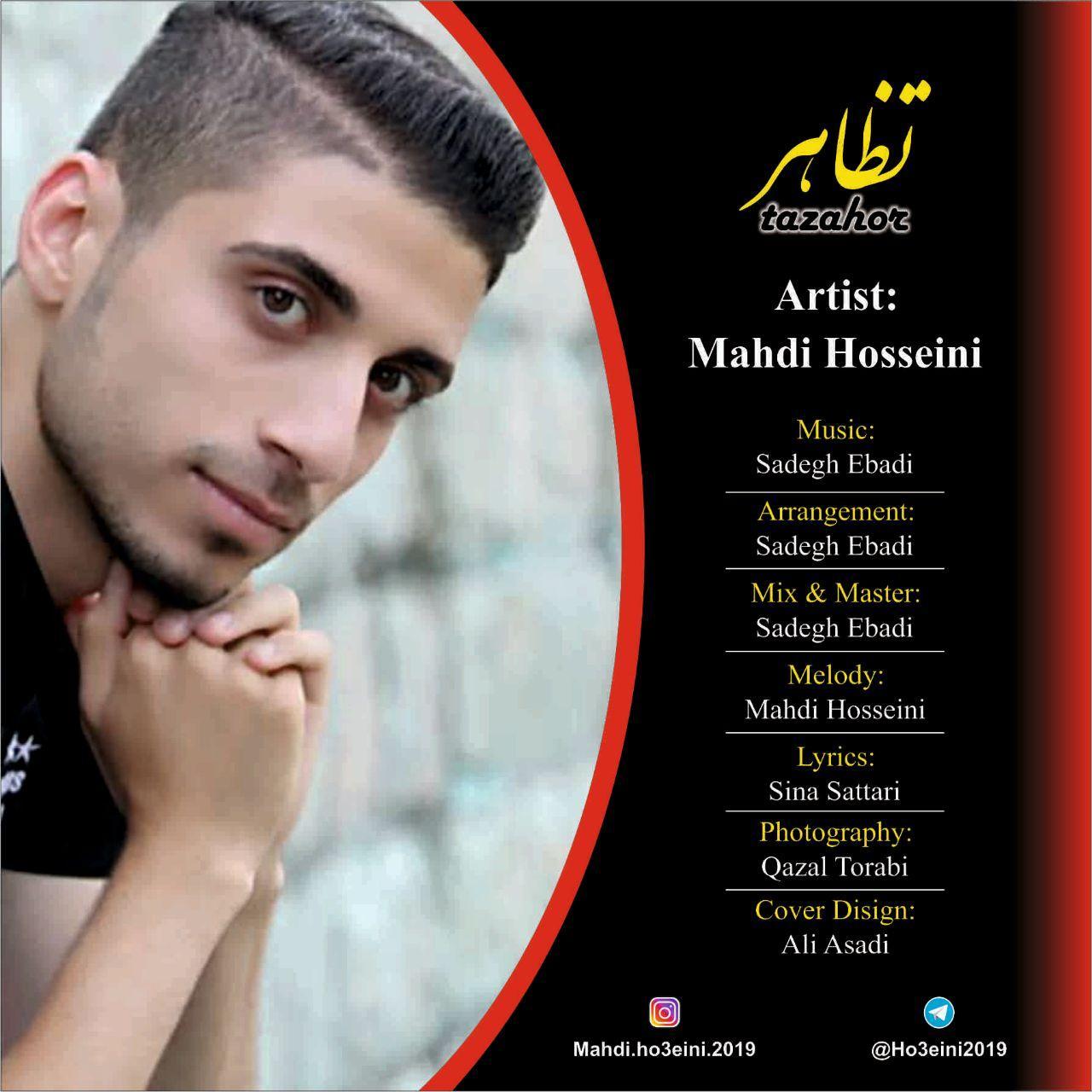 Mahdi Hosseini – Tazahor