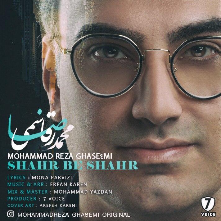 Mohammadreza Ghasemi – Shahr Bi Shahr