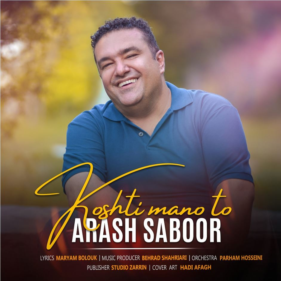 Arash saboor – Koshti mano to