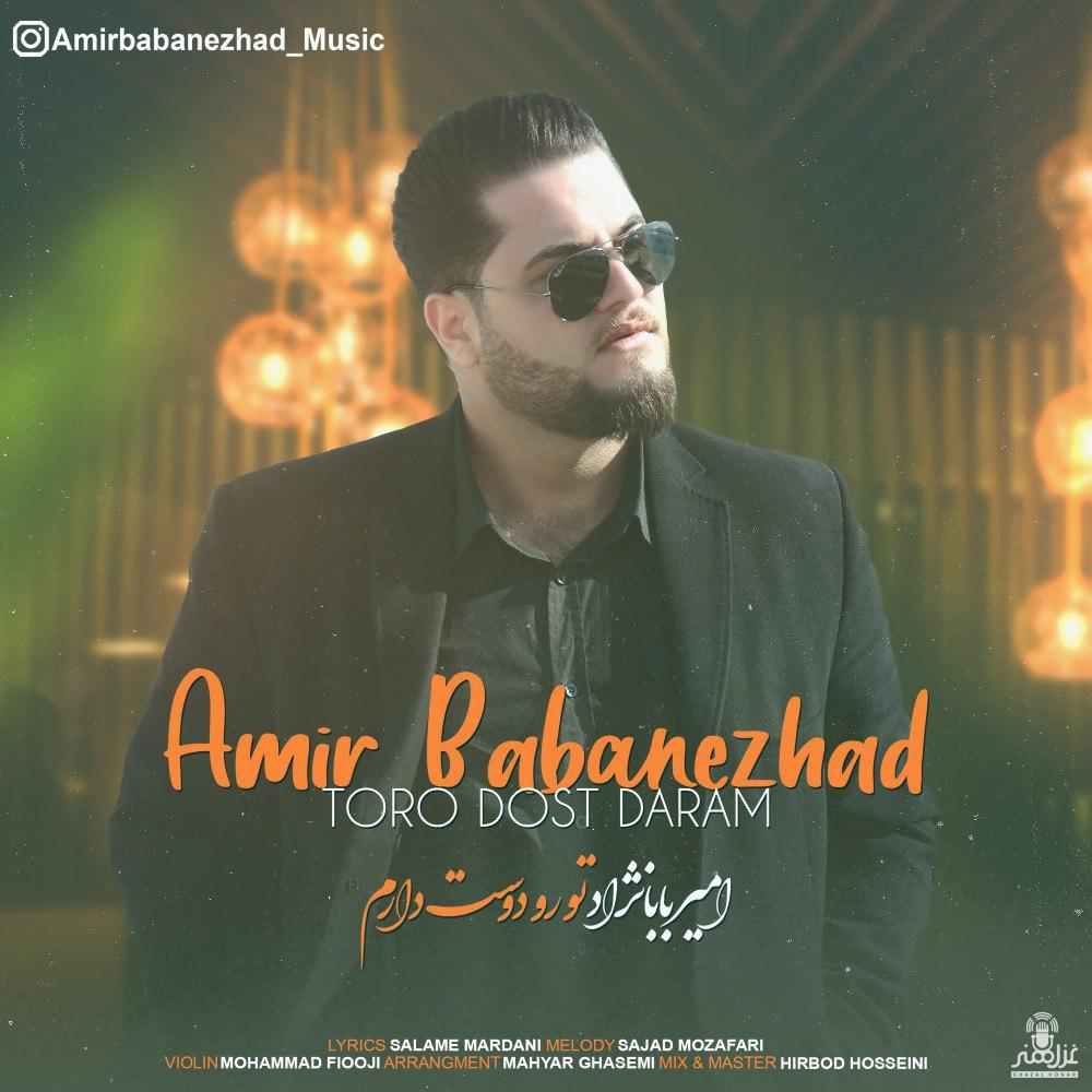 Amir Babanezhad – Toro Dost Daram