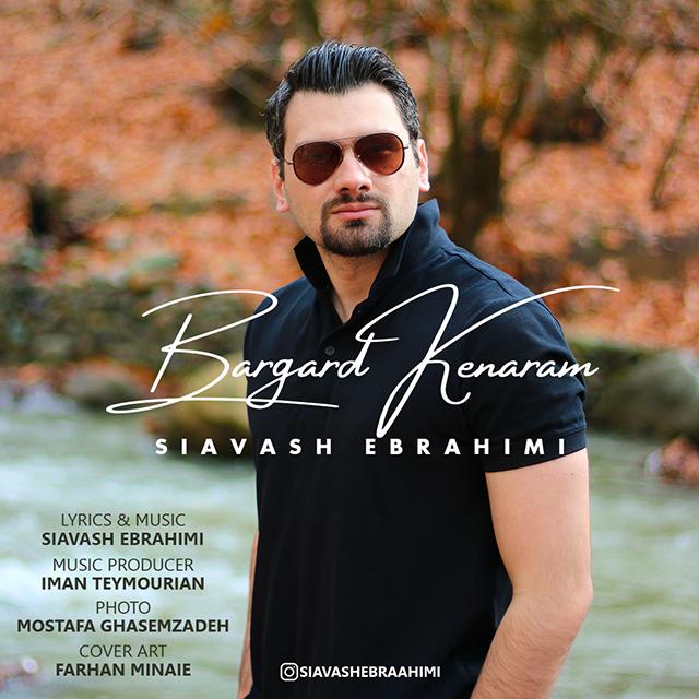 Siavash Ebrahimi – Bargard Kenaram