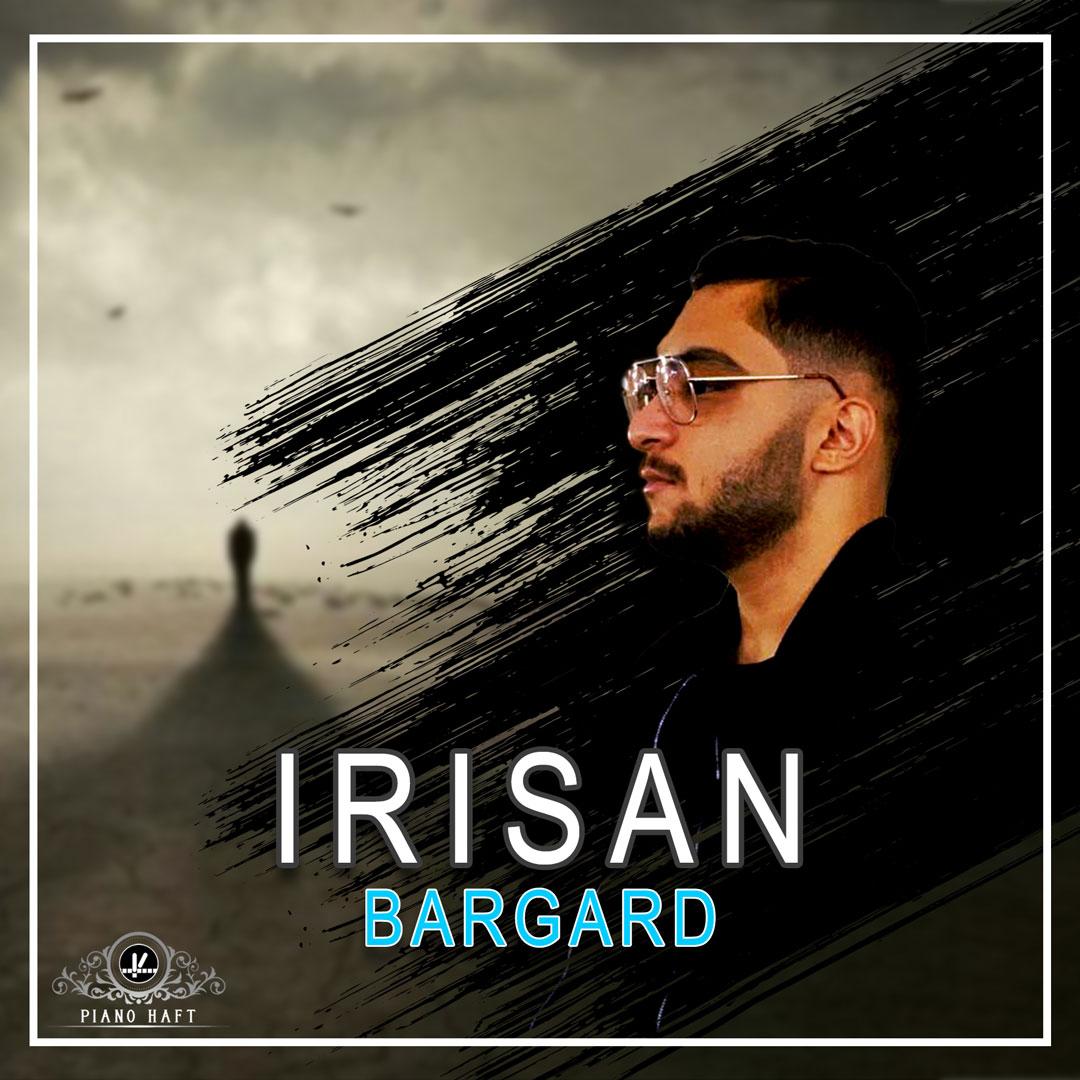 Irisan – Bargard