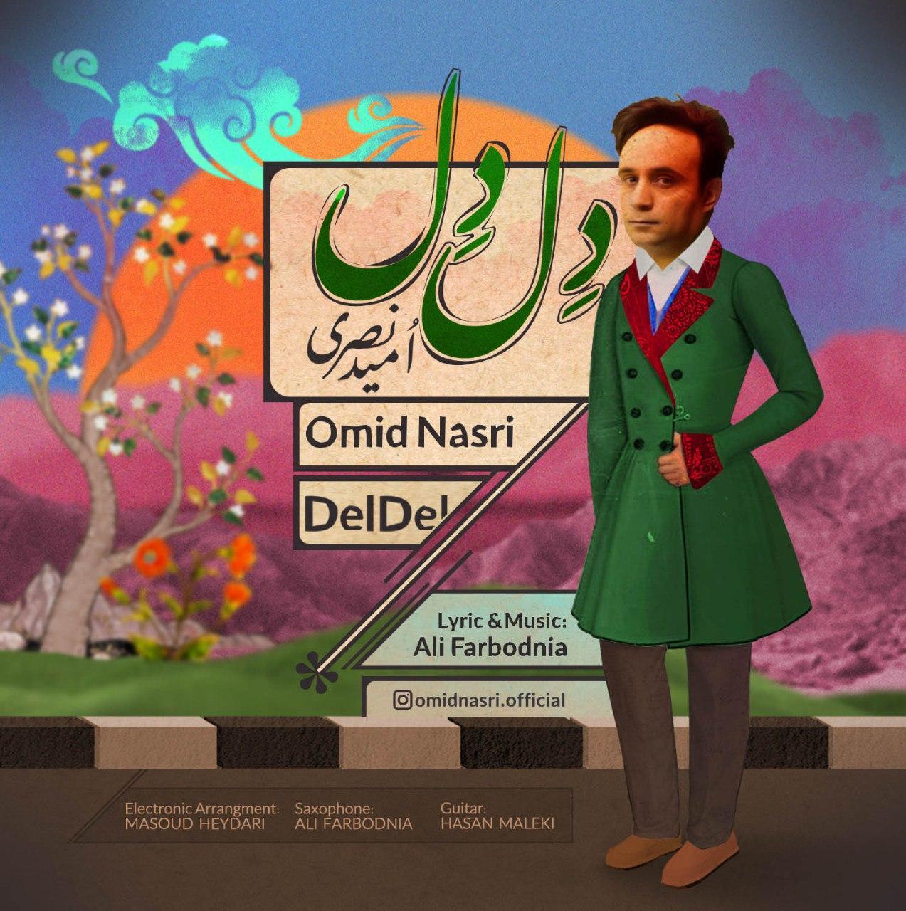 Omid Nasri – Del Del