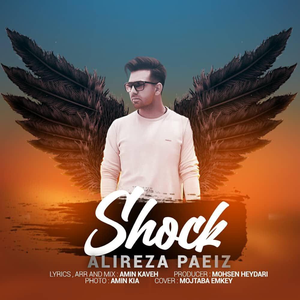 Alireza Paeiz – Shock