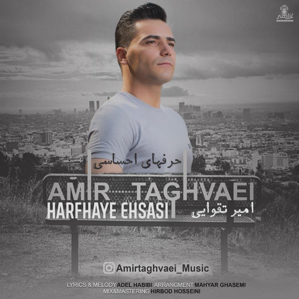 Amir Taghvaei – Harfhaye Ehsasi
