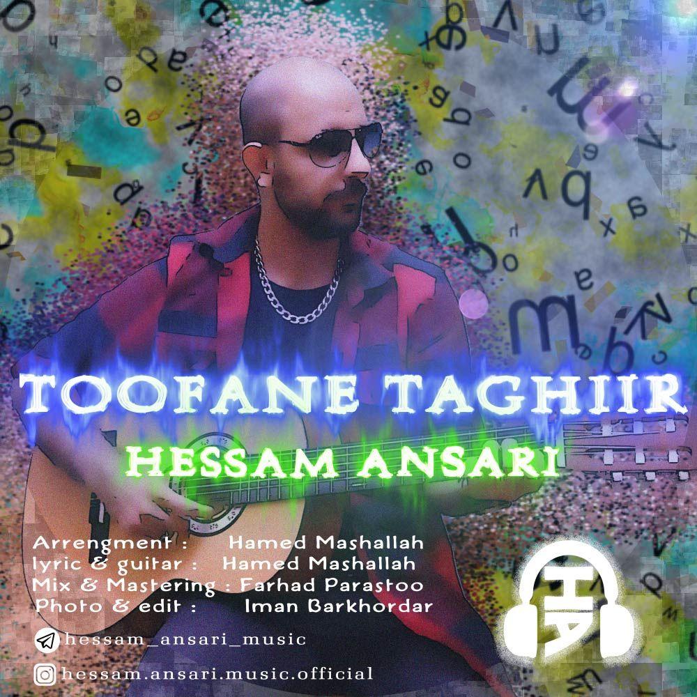 Hessam Ansari – Toofane Taghiir