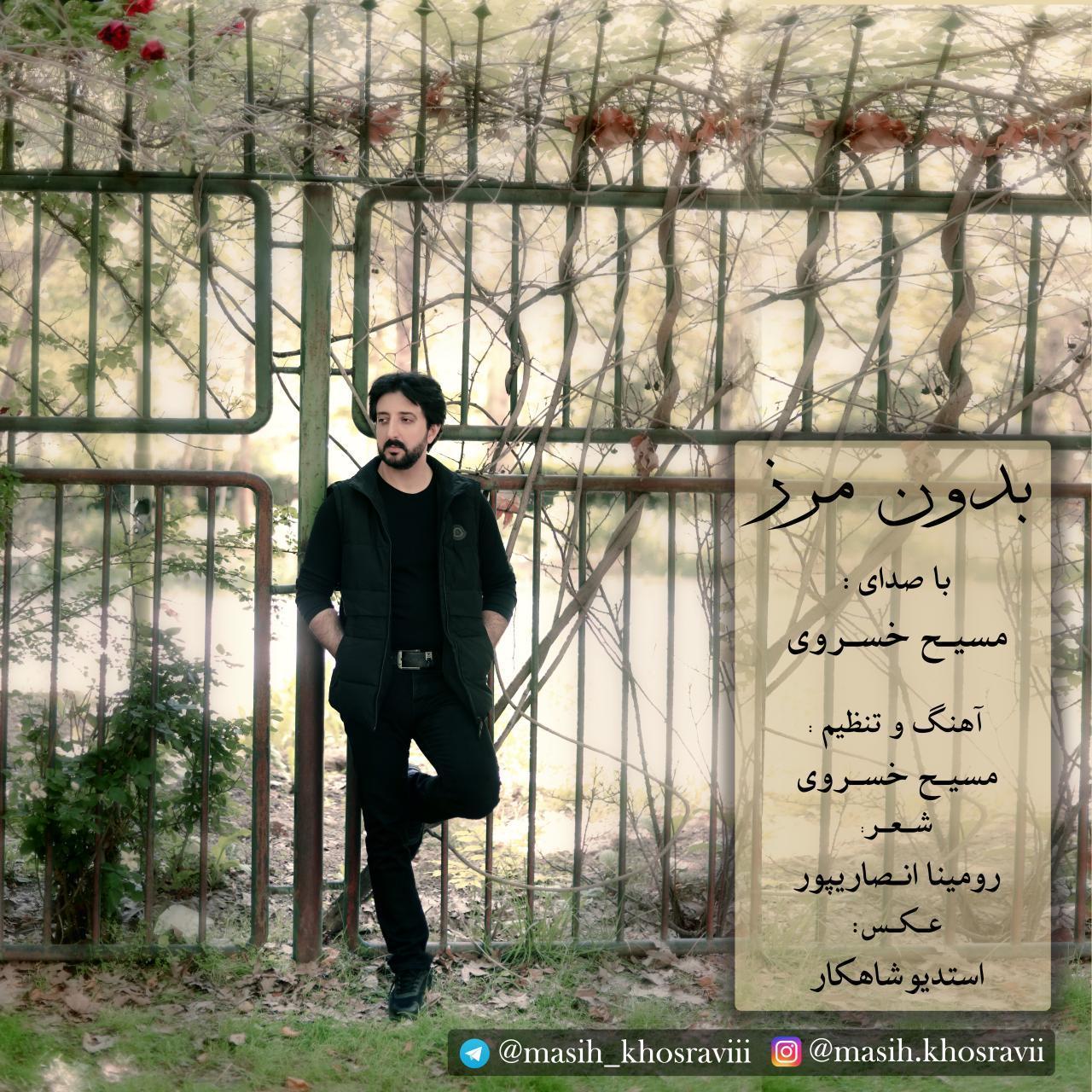 Masih Khosravi – Bedoone Marz