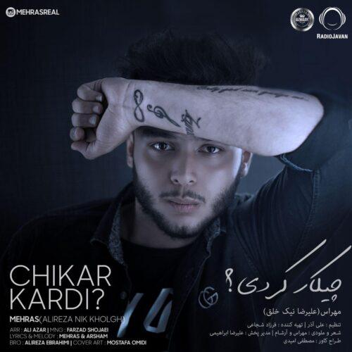 Mehras – Chikar Kardi
