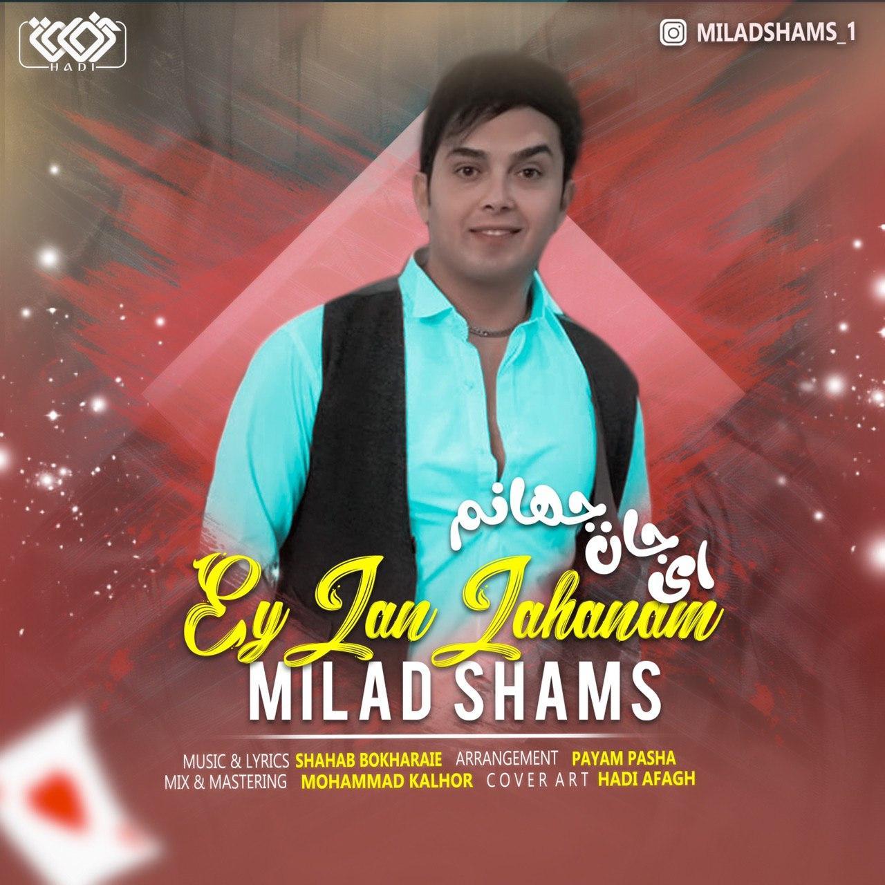 Milad Shams – Ey Jan Jahanam