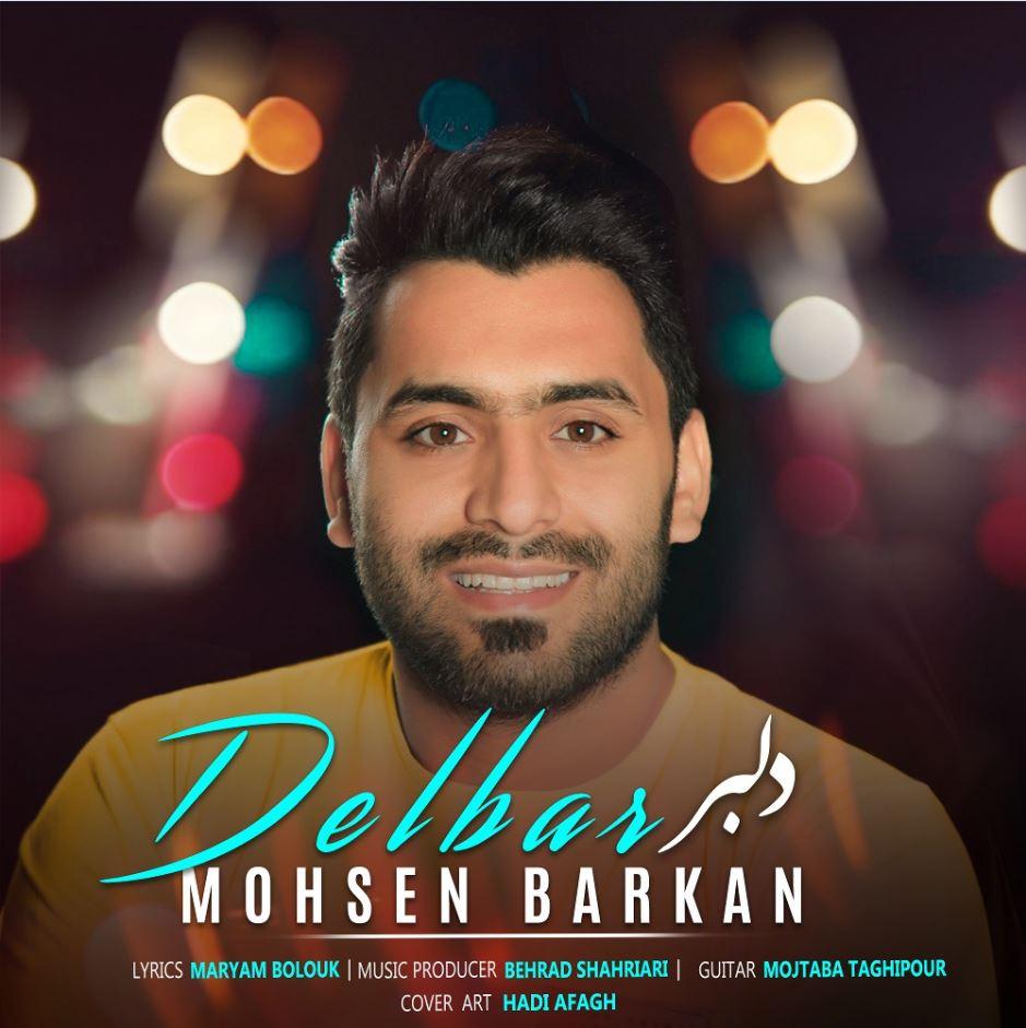 Mohsen barkan – Delbar