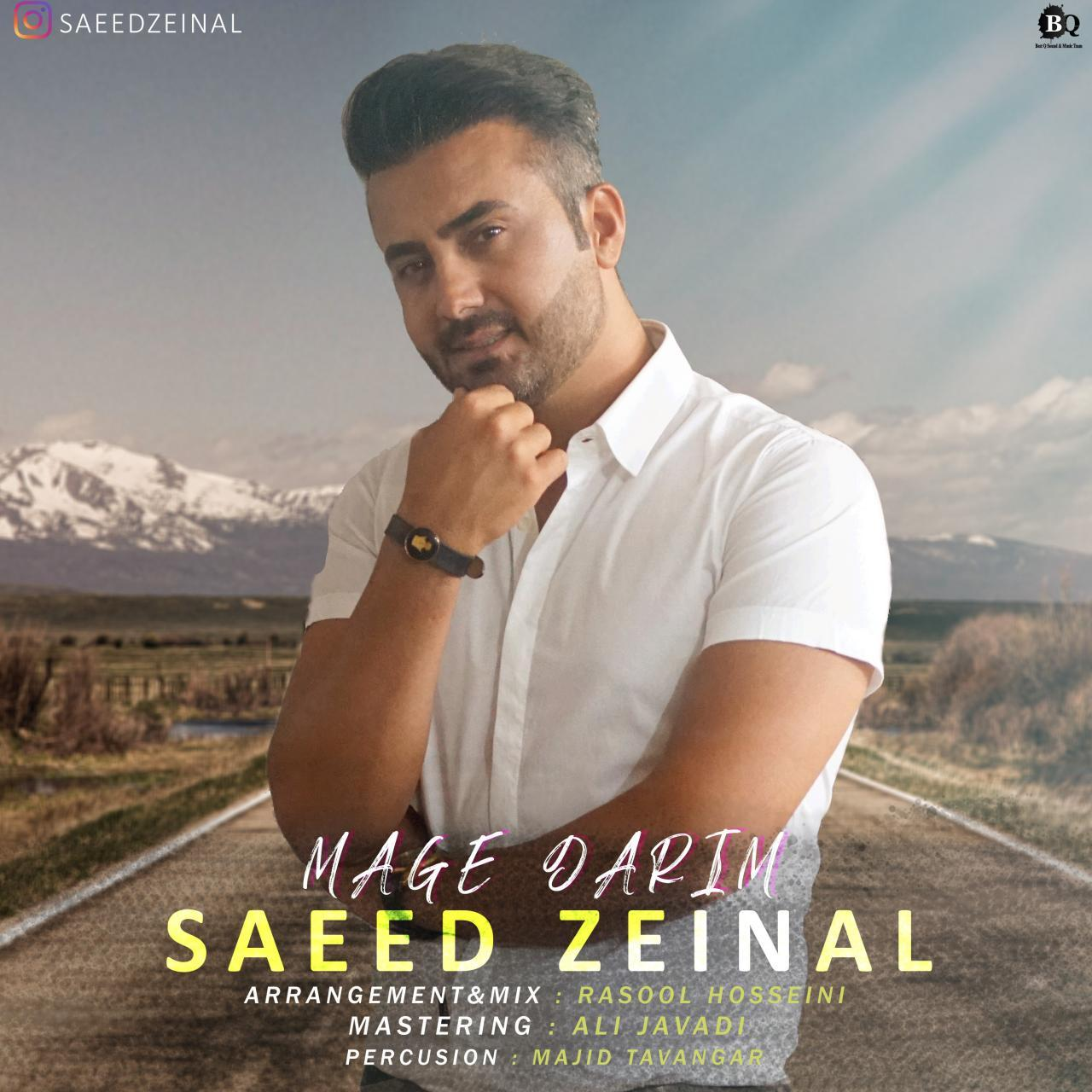 Saeed Zeinal – Mage Darim