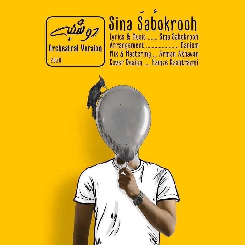 Sina Sabokrooh – Doshanbe (Orchestral Version)