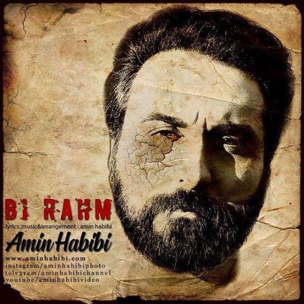 Amin Habibi – Bi Rahm
