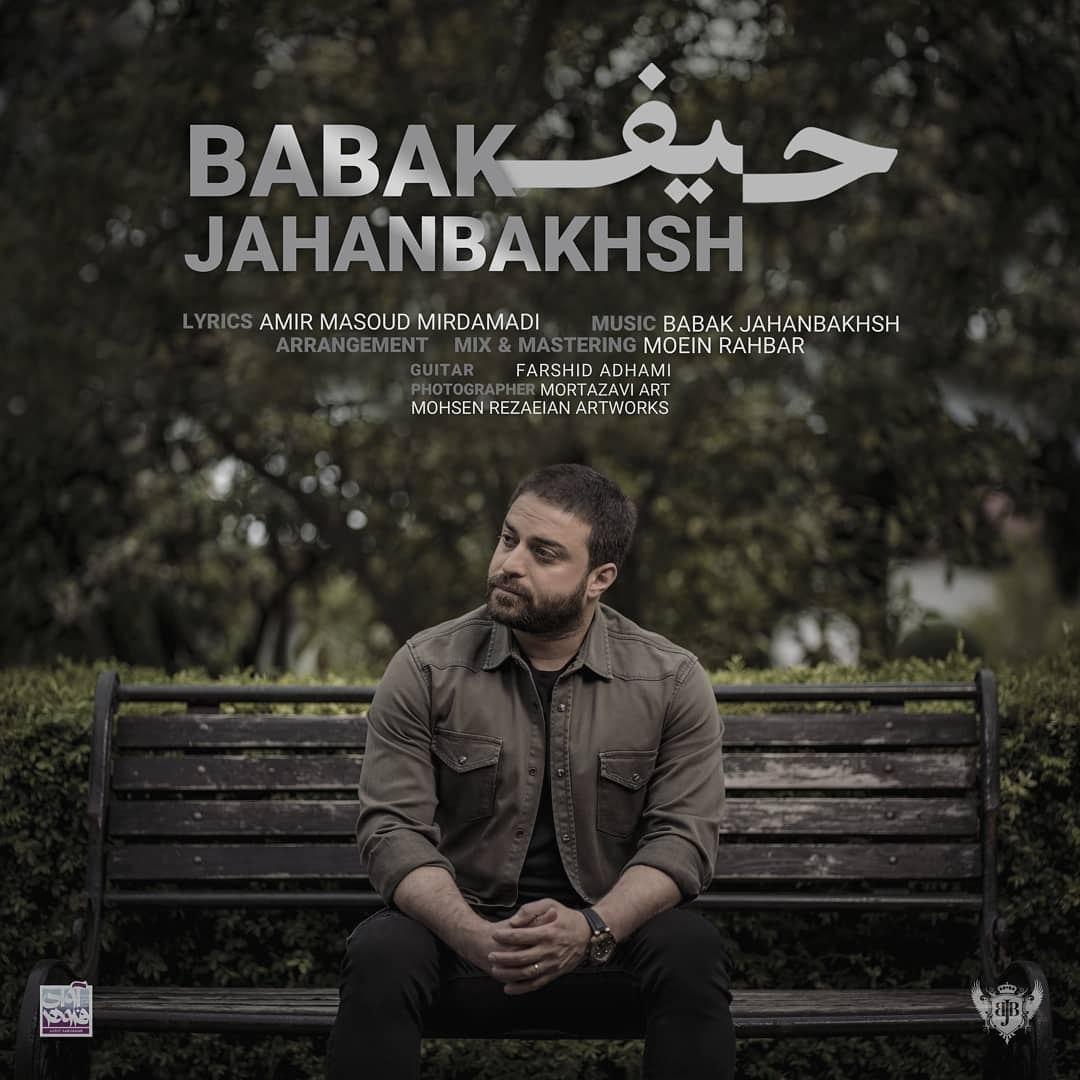 Babak Jahanbakhsh – Heyf