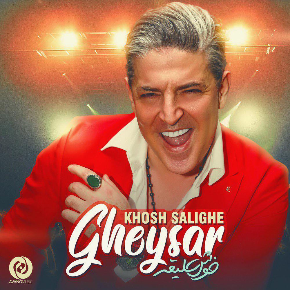 Gheysar – Khosh Salighe