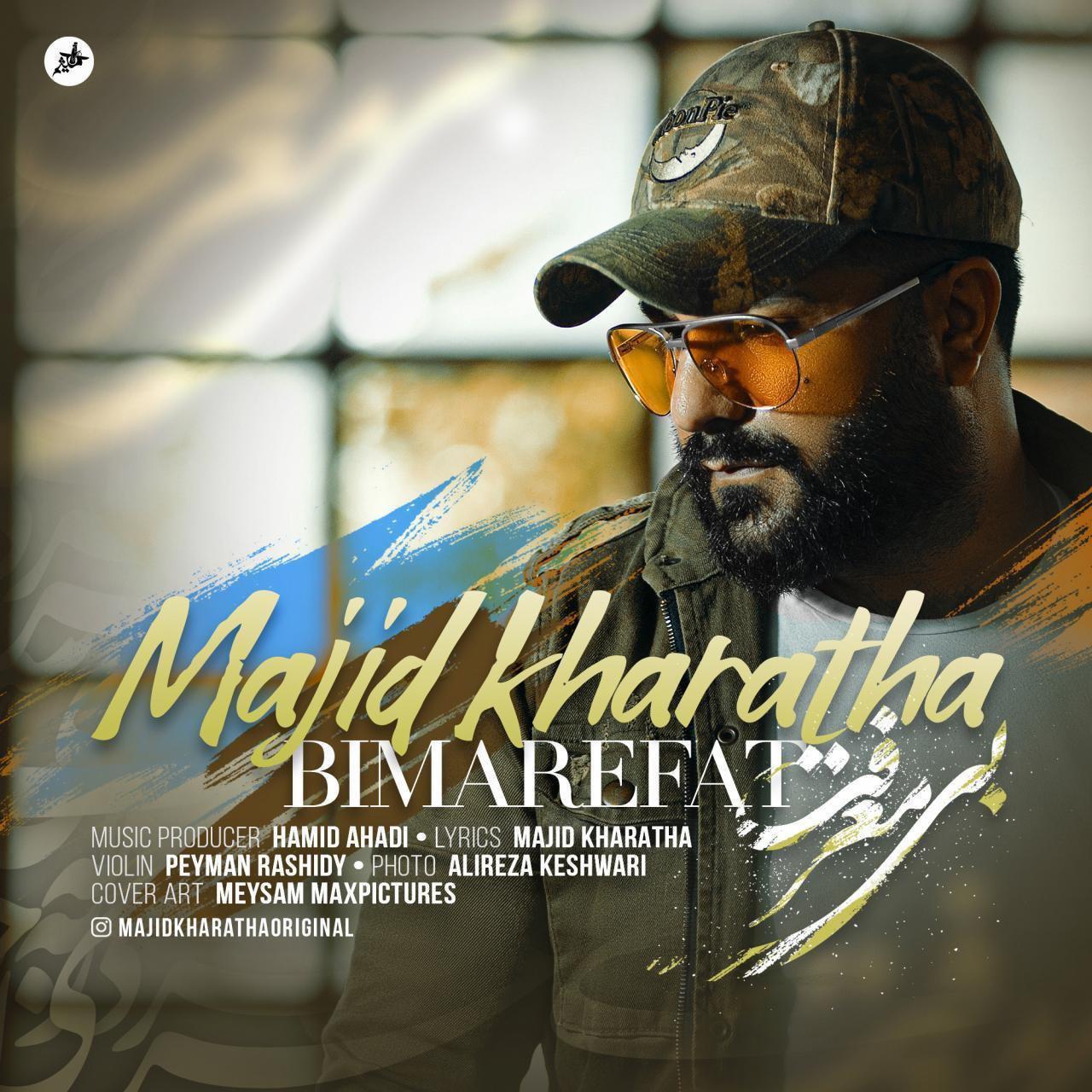 Majid Kharatha – Bi Marefat