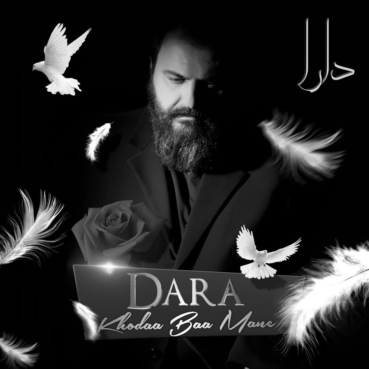 Dara Recording Artist – Khoda Ba Mane