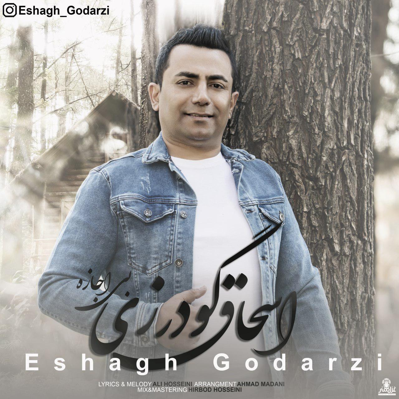 Eshagh Goodarzi – Bi Ejazeh