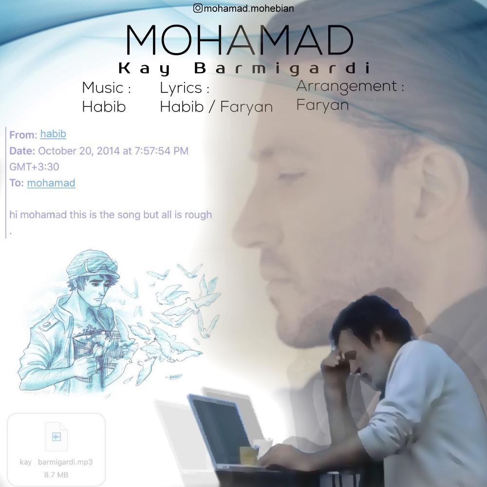 Mohammad Mohebian – Key Barmigardi