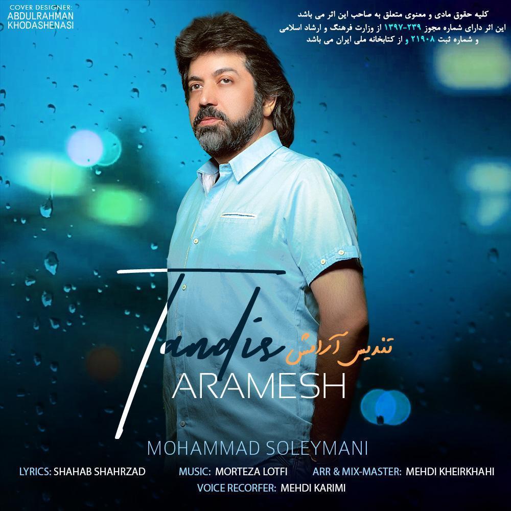 Mohammad Soleymani – Tandise Aramesh