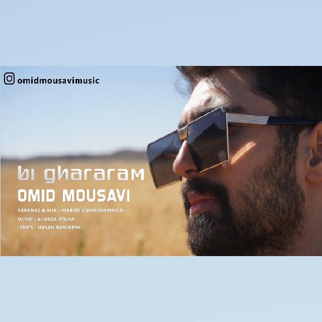 Omid Mousavi – Bi Ghararam