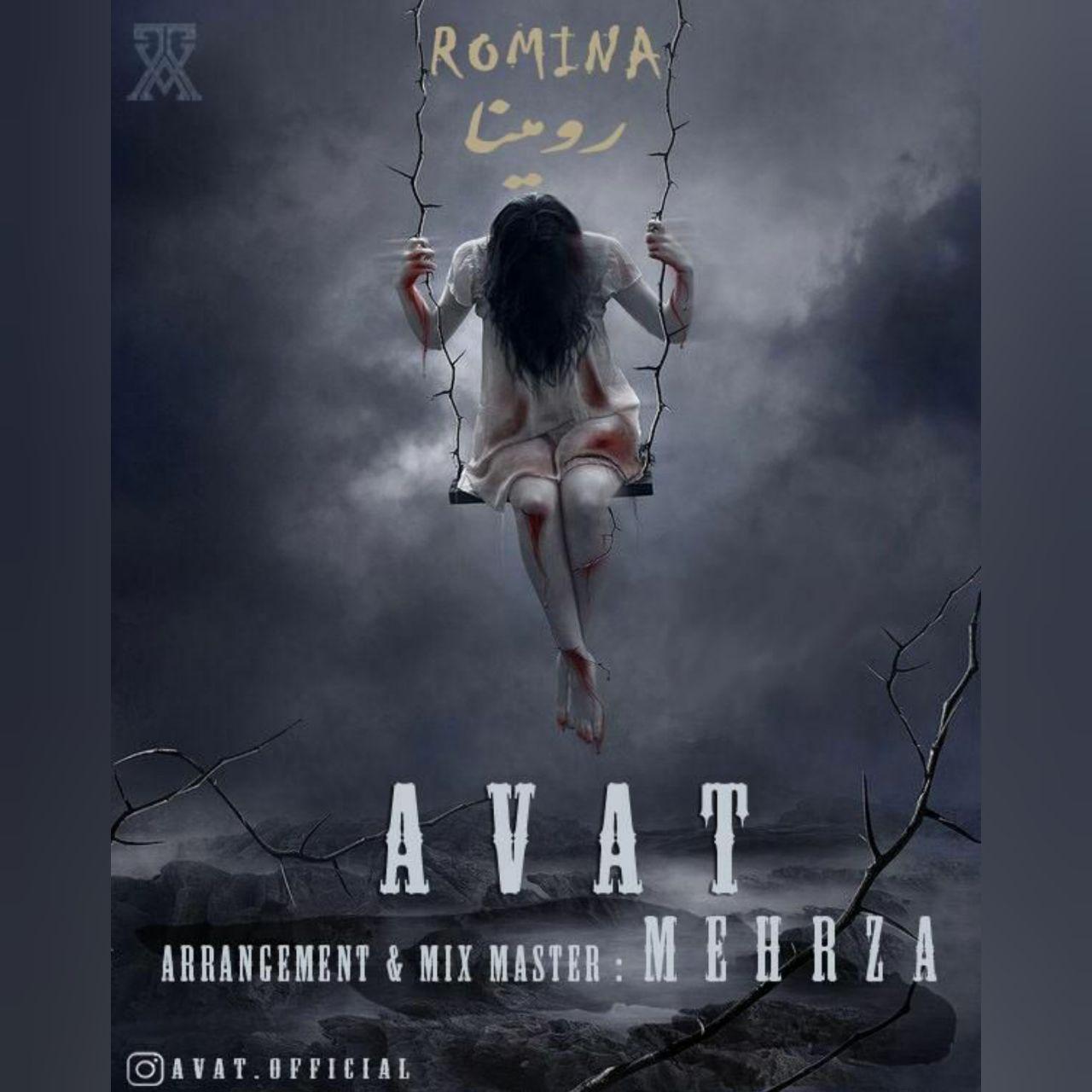 Avat – Romina