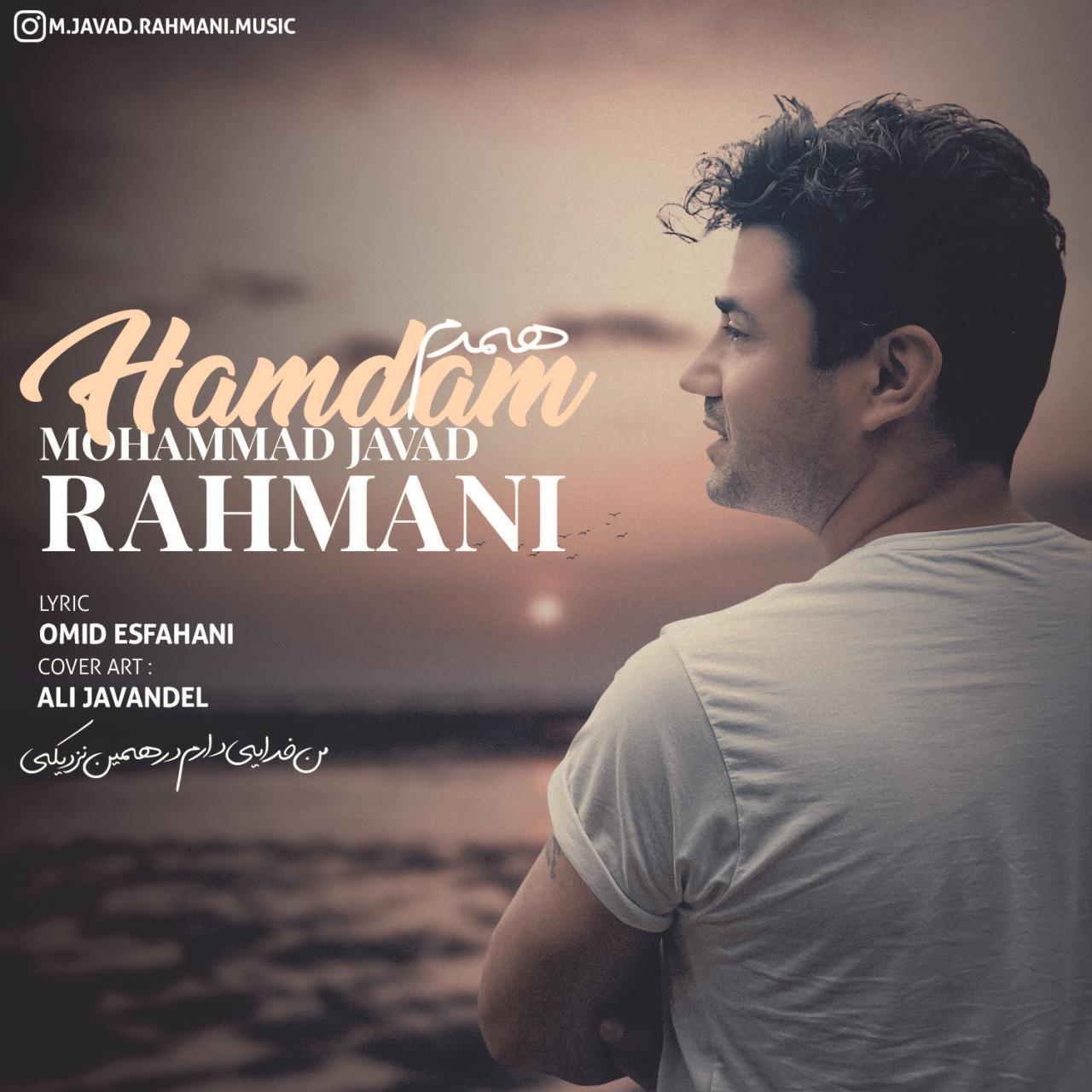 Mohammad Javad Rahmani – Hamdam