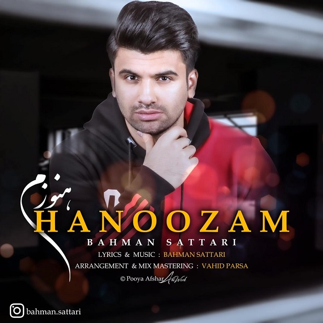 Bahman Sattari – Hanoozam