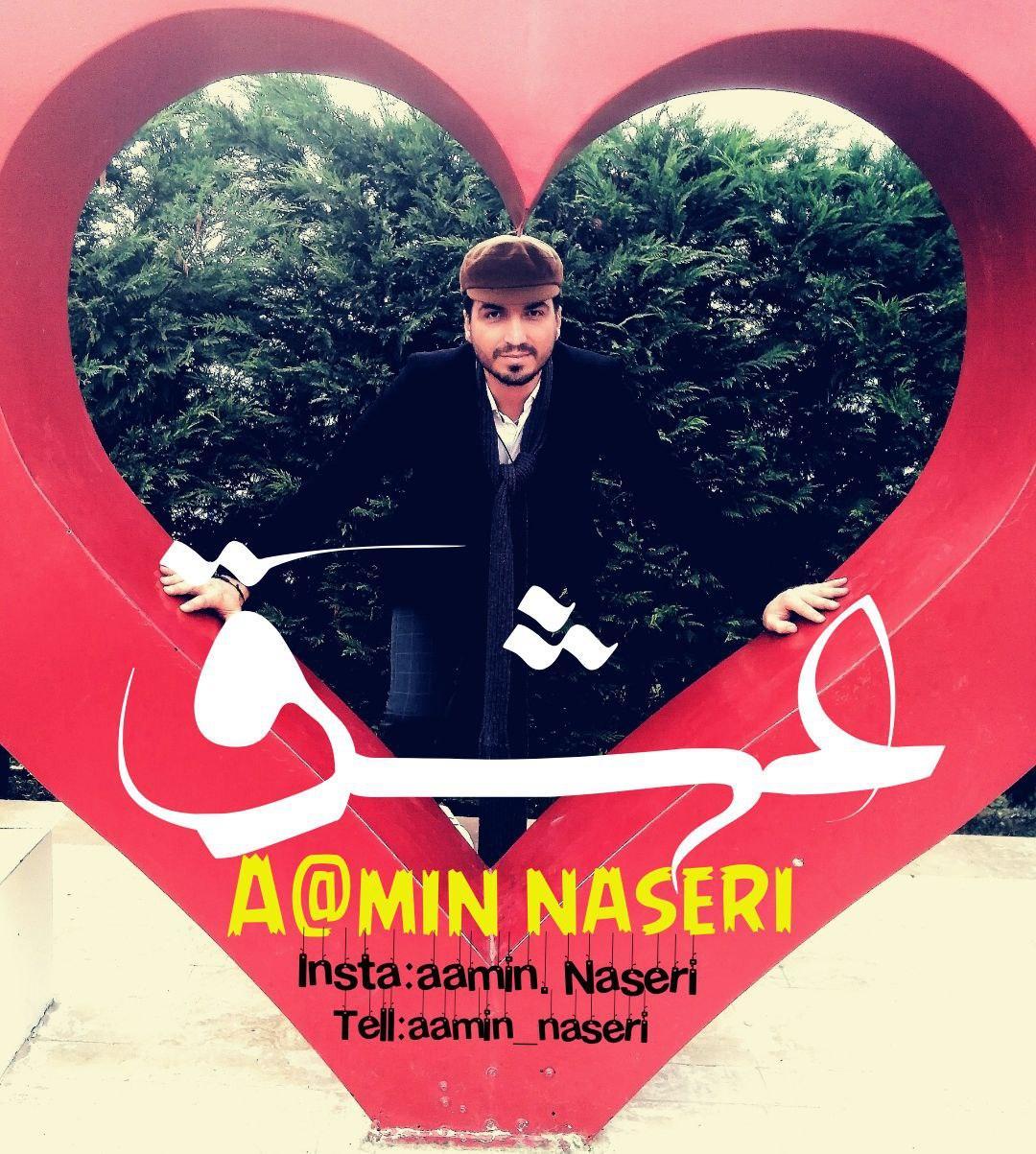 Aamin Naseri – Eshgh