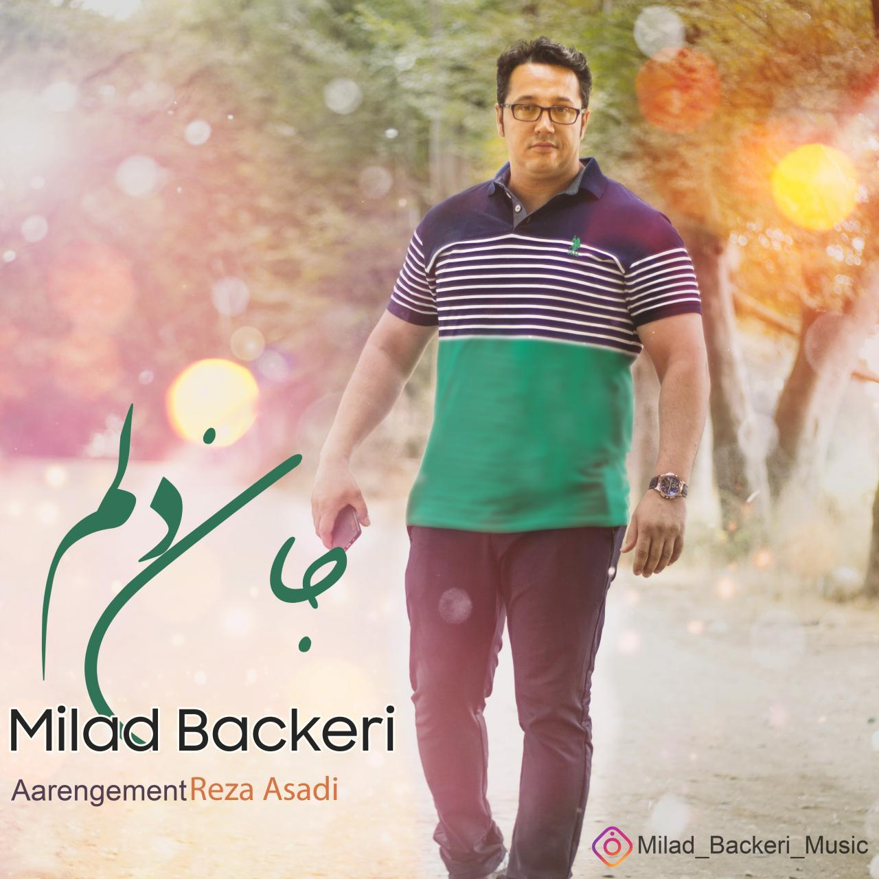 Milad Backeri – Jane Delam