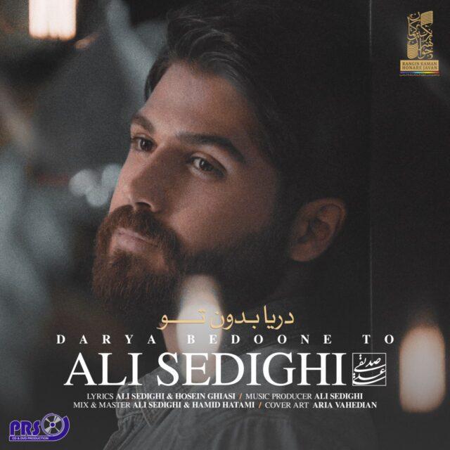 Ali Sedighi – Darya Bedoone To